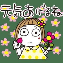 Hanako's Pop-Up Conversations