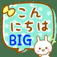 zuttotukaeru-hukidasi-aisatu-[BIG]