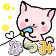Ham-Neko for Natsumi