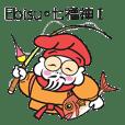 Ebisu・七福神 1 幸運の神