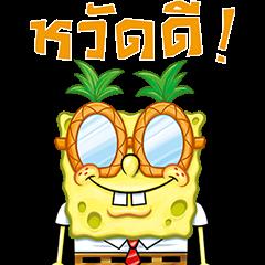 SpongeBob SquarePants Vacation
