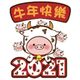 Cute pig for new year
