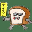 """PANDOROBOU """"Bread Thief"""""""