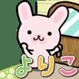 Ham-Usa for Yoriko