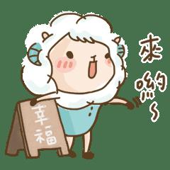 福氣羊羊 . 一起幸福