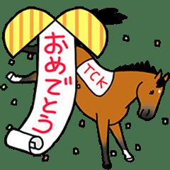 東京シティケイバなスタンプ〜第3弾〜