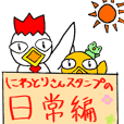 Everyday of bird sticker
