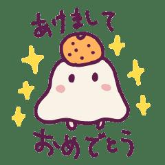おばけちゃん New Year 2021ver.