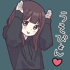 kurumi-chan.13