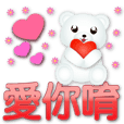 Cute white bear-Stickers used every day