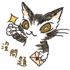 Dayan the Cat Life Stickers