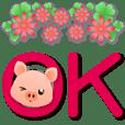 Cute pig-big font