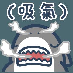 鯊魚先生 9.0 [特效貼圖]