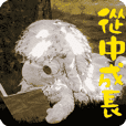Sunny the Lamb's Blessing Stickers