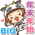Because is a girl...[New Year 2021]BIG