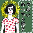 イッレ・コスヤのメッセージスタンプ18