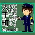 地下鉄千代田線とイケメン駅員さん