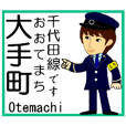 Tokyo Chiyoda Line Station staff