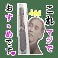 【実写】一万円