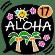 Hawaiian adult sticker17