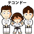 TAEKWON-DO FAMILY NO.1