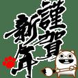 Master bear popup -2021-