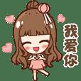 Chinese cute ภาษาจีนน่ารัก
