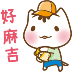 PO Chan with the Maji Mouse: Student