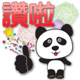 Cute panda-extra large stickers