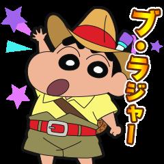 Crayon Shin-chan Adventure ...