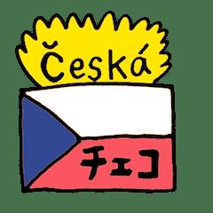 チェコ語ネコさん - LINE スタンプ   LINE STORE