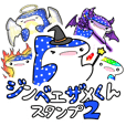Whale Shark Stickers 2