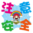 夢想飛碟(小虹超大字生活用語)
