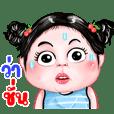 Dim Sum Cute 3