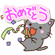 おちゃめな黒猫【基本】