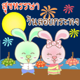 Rabbito (ta) Happy Loy Krathong Day 2019
