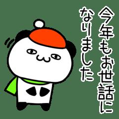 ジト目パンダの正月⑩