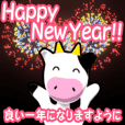 cute moving cow2[2021]