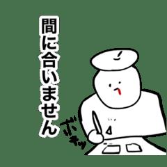 漫画家のためのスタンプ