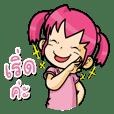 บัวชมพู ( เด็กหญิงสีชมพู )