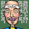 Isono Festival -counterattack of BBA-