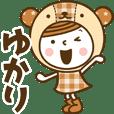 Name Sticker [Yukari]