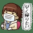 ジト美ちゃんの日常~仕事編~