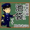 Tokyo Fukutoshin Line Station staff