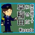 Tokyo Tozai Line Station staff