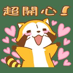 友善小浣熊☆回應用動態貼圖♪