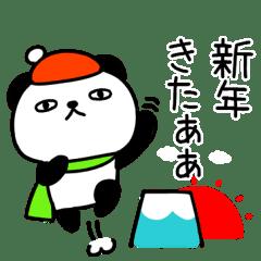 ジト目パンダの正月2
