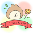 Easy reply sticker for bear