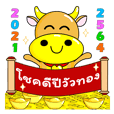 Golden OX New Year +More Festival Wishes
