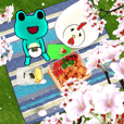 Haughty frog 7